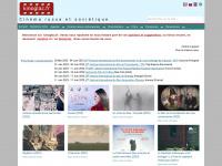 kinoglaz.fr