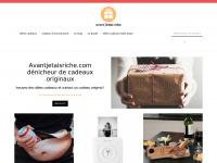 avantjetaisriche.com