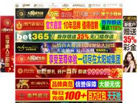 inter-agri.com