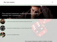 ambafrance.ru