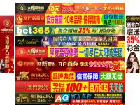 bdclic.com
