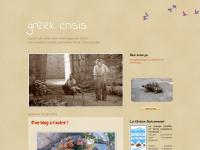 greekcrisis.fr