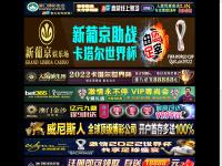 isteon.com