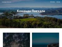 sfrpaycard.fr