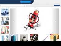 ridexpo.com