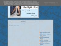 accrodeslistes.blogspot.com