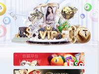 Coderural-niger.net