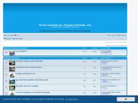 Campingcaraide.fr