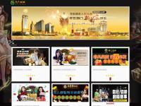 eyeswakeup.com