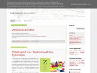marques-ordinaires.blogspot.com