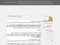 bent-3ayla.blogspot.com