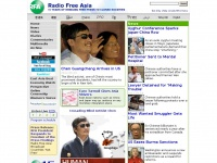 rfa.org