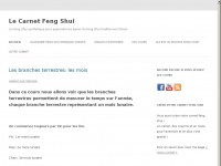 Carnetfengshui.com