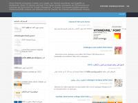 marocpolis.net