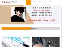 zhongguo-wine.com