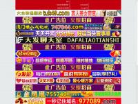 amemmenwald.net