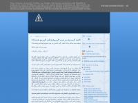 elbatha.blogspot.com