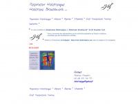 holotropic.free.fr