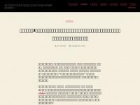 bresil-mondial2014.com