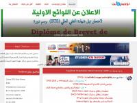 tawjihnet.net