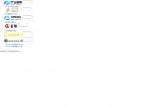 Beneventilagence.com