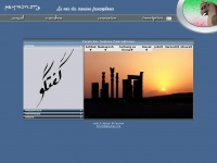 http://images.webwiki.fr/1520-1520561/peyman-org.jpg