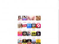 annoncesavec.com