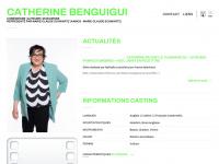 catherine-benguigui.com