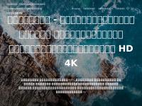 Culture-terra-incognita.org