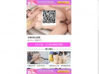 fysystem.com