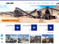 Ambeoka.fr
