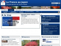 consulfrance-kyoto.org