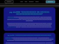 warain-reignier.com