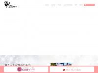 e-liane.com