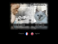 chatterie-broadview.fr