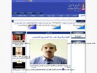 tarbawiyat.net