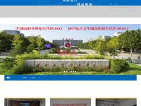 concours-gendarmerie.com