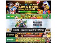 ordicologix.com