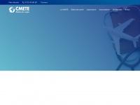 cmete.com
