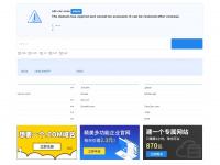 a2i-car.com