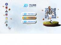 siribat.com