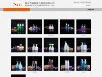 battaini-chauffage.com