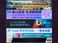 assuranceautosanspermis.com