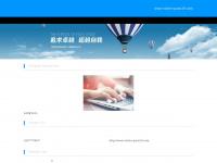 vitrier-paris19.com