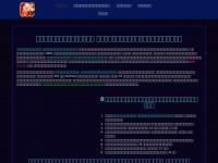 creer-site-pas-cher.com