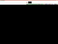 Aline.fr