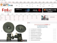 Carcav.com