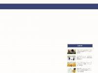 ry-guy.com