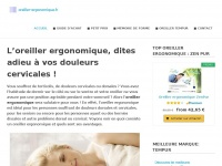 oreiller-ergonomique.fr