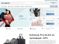 samsonite.gr